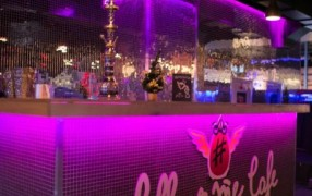 Кафе-бар «Follow me cafe rosa khutor»